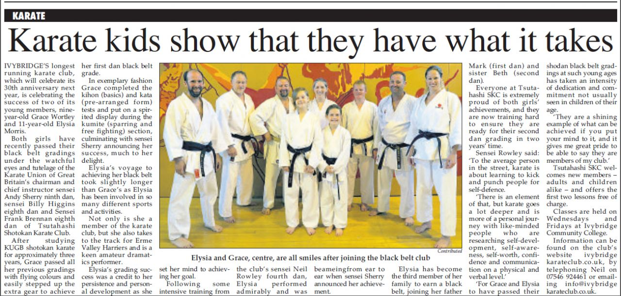 Ivybridge Karate Club Girls New Black Belts