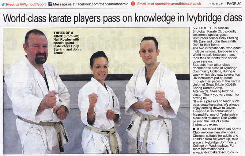Holly Sterling John Bruce KUGB Karate
